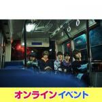M!LK 「energy」発売記念オンラインイベント開催決定!
