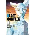『BEAST COMPLEX』2巻発売!板垣巴留が描き出す珠玉の短編集...
