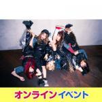PIGGS 1st Single「T.A.K.O」リリース記念WEB特...