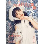 上坂すみれ『Ani-PASS Plus #03』表紙に登場!