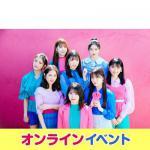 つばきファクトリー 2ndアルバム発売記念オンラインお話し会 5月開催...