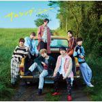 ジャニーズWEST ニューシングル 『サムシング・ニュー』 5/5発売