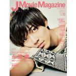 永瀬廉(King & Prince)『J Movie Magazine...