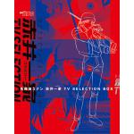 劇場版『名探偵コナン 緋色の弾丸』関連商品特集