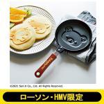リラックマのパンケーキパン付録『SPRiNG』がローソン・HMV限定で...