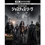 『ジャスティス・リーグ:ザック・スナイダーカット』4K UHD&Blu...