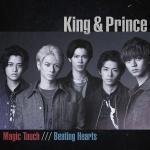 【MV公開】King & Prince 7th Single