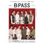 JO1『B-PASS 6月号』表紙に登場!