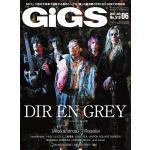 【HMV限定特典】『GiGS』表紙にDIR EN GREYが登場!