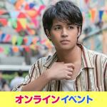 『佐伯大地 in SINGAPORE vol.2』DVD発売記念《特別...