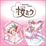 人気絵師が描く「桜ミク」のオリジナルグッズが新発売!