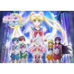 劇場版『美少女戦士セーラームーンEternal』ブルーレイ&DVD発売...