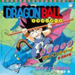 TVアニメ『ドラゴンボール』放送開始35周年記念!アナログ盤3枚同時発...