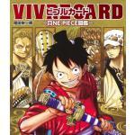 『VIVRECARD〜ONE PIECE図鑑〜』新シリーズは「ワノ国編...
