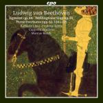 ボッシュ&カペッラ・アクイレイア/ベートーヴェン:『エグモント』、他
