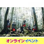 GO TO THE BEDS 「BLOOD COMPACT」リリース記...
