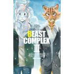 『BEAST COMPLEX』3巻発売!板垣巴留が描き出す珠玉の短編集...