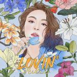 Ailee ニューアルバム『LOVIN'』