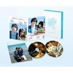 映画『花束みたいな恋をした』Blu-ray&DVD2021年7月14日...