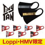 BTS | TinyTAN Fashion Mask【Loppi・HM...