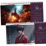 映画「るろうに剣心」最新作よりセパレート卓上カレンダーが発売