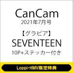 SEVENTEEN特集『CanCam 7月号』特典フォトカード付き!