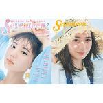 小坂菜緒(日向坂46)が2種類の表紙で『Seventeen7月号』に登...