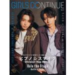 『GIRLS CONTINUE』VOL.5発売!ヒプステLIVEを大特...