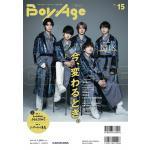 M!LK HMV限定特典「ポストカード」あり!『BoyAge vol....