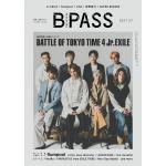 Jr.EXILEが『B-PASS 7月号』表紙に決定!