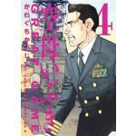 『空母いぶき GREAT GAME』4巻発売!ついにロシアとの戦闘開始...