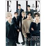 【表紙公開!】ENHYPEN特別版『ELLE JAPON』6月28日発...