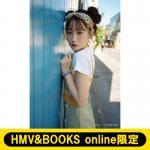 小倉唯 写真集にHMV&BOOKS online限定カバー版登場!