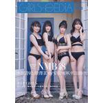 安田桃寧、水田詩織、新澤菜央、和田海佑(NMB48)が表紙に登場!