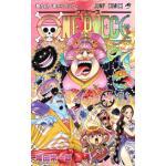 『ONE PIECE』99巻発売!鬼ヶ島決戦最大加熱!!