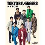 映画『東京リベンジャーズ』をまるごと一冊特集した『NYLON SUPE...