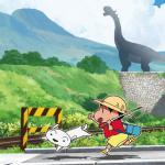 クレヨンしんちゃんがSwitchで新たな「夏休み」を冒険!クレヨンしん...