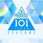 【収録曲公開】PRODUCE 101 JAPAN シーズン2 初のアル...