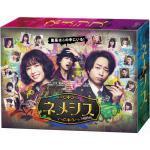ドラマ『ネメシス』Blu-ray&DVD 2021年10月27日発売決...
