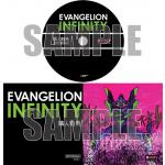 【HMV特典公開】『EVANGELION INFINITY』