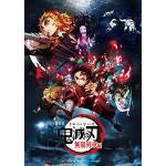 劇場版「鬼滅の刃」無限列車編 ブルーレイ&DVD【HMV・Loppi限...