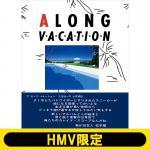 大瀧詠一・永井博によるイラストブックの復刻版をHMV限定で単体販売