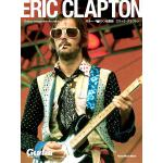 『Guitar magazine Archives』シリーズ、第2弾は...