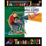 TAISHITA CAMPAIGN 2021 | 特典:オリジナルステ...