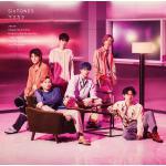 【シリアルコード封入決定】SixTONES ニューシングルは King...
