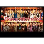 『FAKE MOTION 2021 SS LIVE SHOW』DVD ...