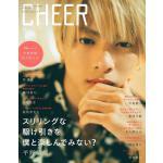 平野紫耀(King & Prince)『CHEER Vol.11』表紙...