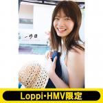 田村保乃(櫻坂46)1st写真集にLoppi・HMV限定カバー版登場!
