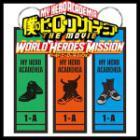 『僕のヒーローアカデミア THE MOVIE ワールド ヒーローズ ミッション』Loppi・HMV限定フライトタグ発売決定!