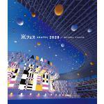 嵐 『アラフェス2020 at 国立競技場』 DVD & ブルーレイ ...